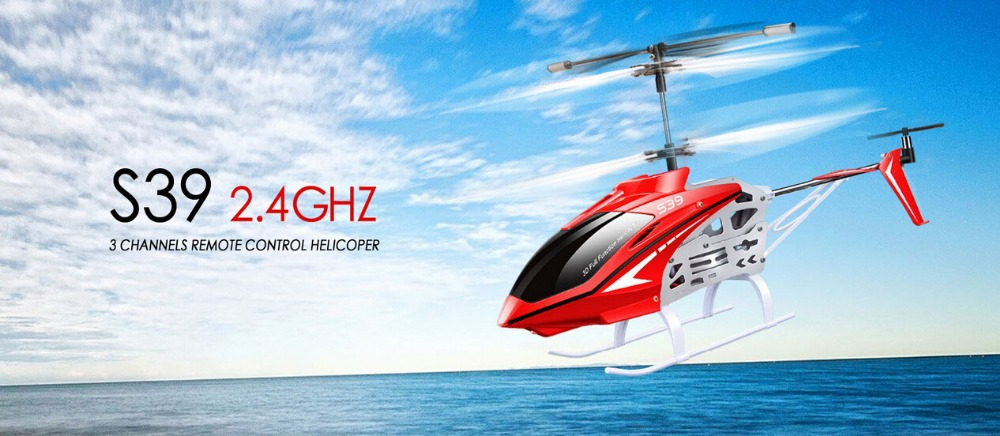 SYMA S39 2.4G 3-channel RC Gyroscope Remote Control Helicopter Model Airplane
