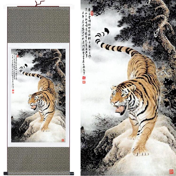 vente chaude grand mur photo tigre chinois peinture rouleau de soie pour la d coration. Black Bedroom Furniture Sets. Home Design Ideas