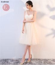 Женское кружевное платье трапециевидной формы, розовое, серебристое платье подружки невесты длиной до колена, размер 4, 6, 8, 10, 12(Китай)