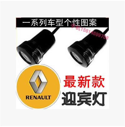 5 W автомобиль из светодиодов дверь лёгкие для Renault из светодиодов Logo лёгкие автомобиль украшение призрак тень лёгкие лампа приветствуя лёгкие! ( 4 шт / комплект )