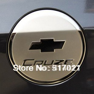 freeshipping chevrolet chevy cruze oil tank cover fuel tank cover car accessories for cruze in. Black Bedroom Furniture Sets. Home Design Ideas
