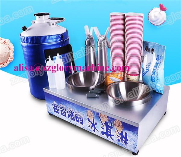 New Arrival Ice Cream Refrigerant Equipment Smoke Liquid