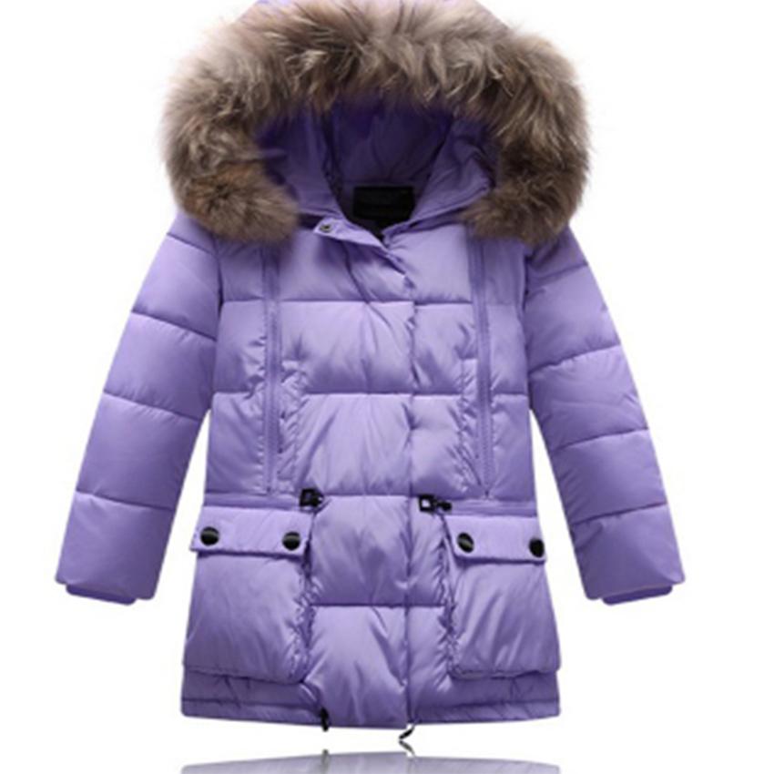 Girls Purple Winter Coat Coat Nj