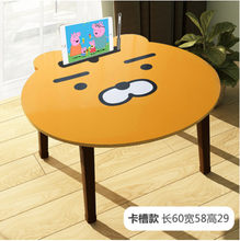 Портативный складной мультяшный стол для ноутбука, диван, кровать, стол для детей, взрослых, Офисная подставка для ноутбука, стол, кровать, с...(Китай)