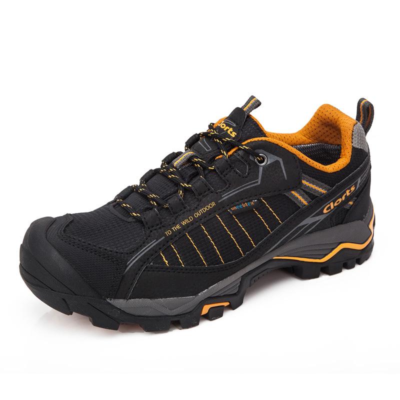 Best Walking Shoes Ratings