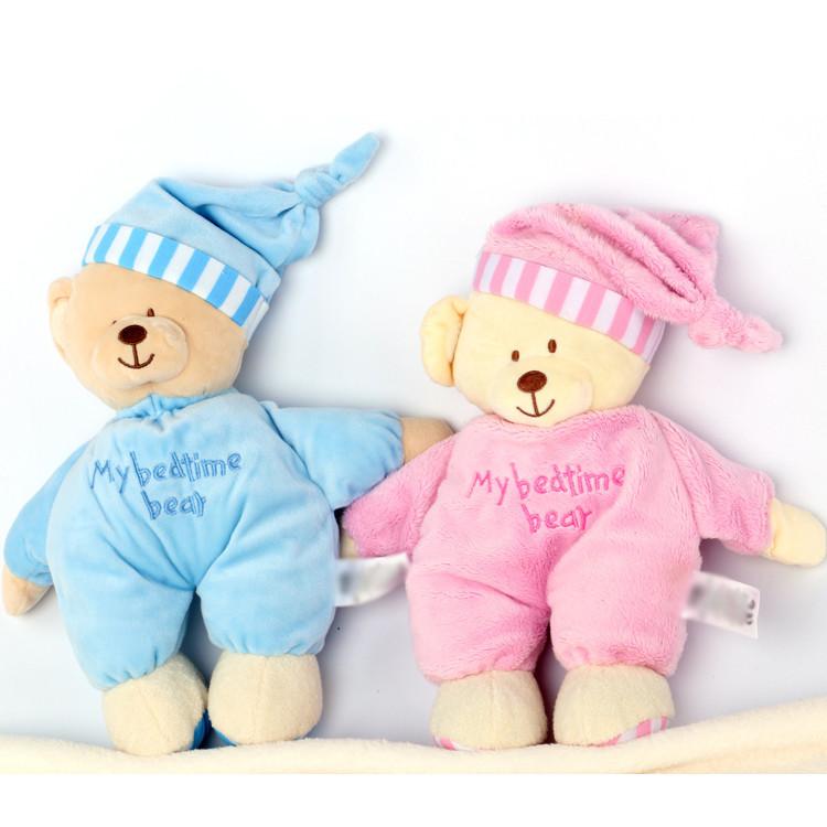 2015 New 30CM Cartoon My Bedtime Bear Plush Doll Baby Toy ...