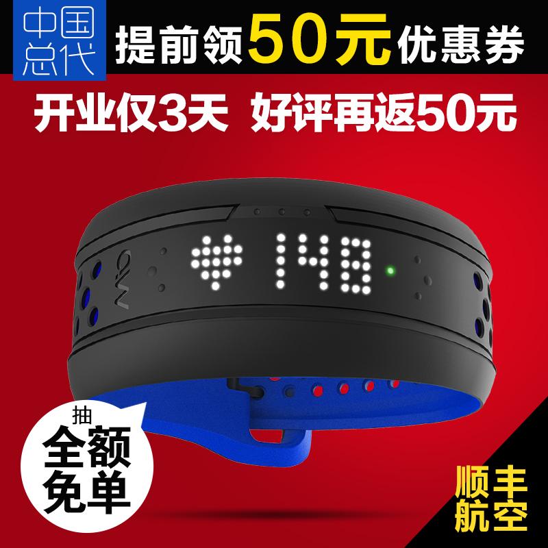 Mio Maiou предохранитель-бесплатная мониторинг передвижения работает в направлении ios эндрюс Bluetooth смарт пульса часы браслет