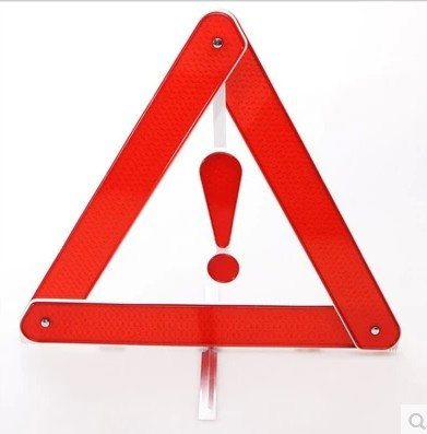 Светоотражающие безопасности предупреждение для парковки неисправности штатив три