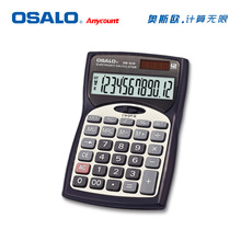 OS-612 Business PC Calculator Dual Solar Power Desktop Digital Calculadora Office Electronic Calculating Finance Calculatrice
