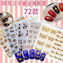 2016 Hot Sale Sale Nails Manicure 2 Sheet Xfxf 3d Gilded Stickers Affixed Nail Polish Does