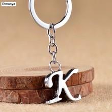 Новинка, дизайнерский брелок для ключей, новинка, буквенный брелок a-z, автомобильный брелок для ключей, модный брелок для мужчин и женщин, по...(Китай)