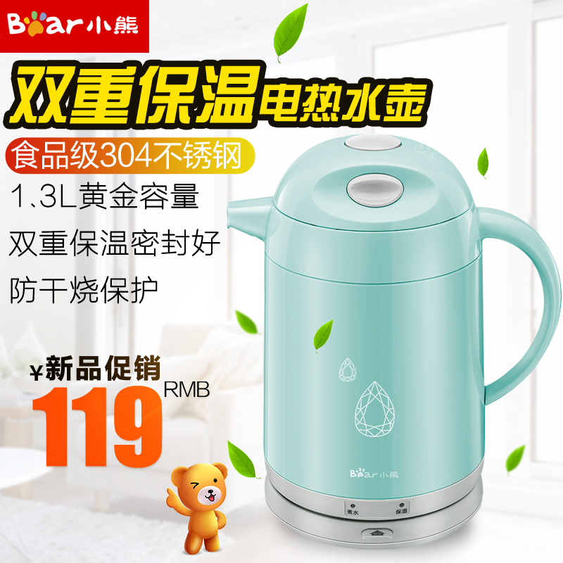 Electric Kettle Insulation 304