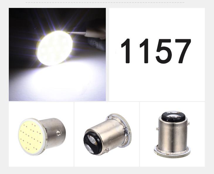 1157 P21W из светодиодов автомобиль автомобиль из светодиодов наружное освещение