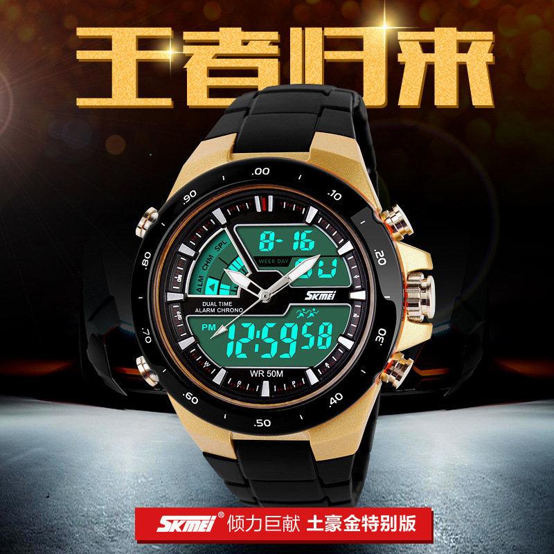 Южная корейский учащиеся много - функция фосфоресцирующий водонепроницаемый на открытом воздухе SKMEI часы мужчины спорт часы
