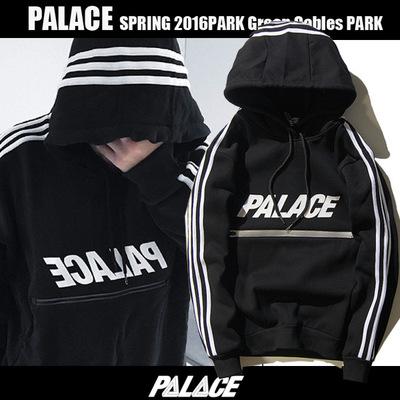 Compra suprema de los hoodies online al por mayor de China