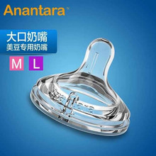 Europe Quality Bottle accessories Imported raw materials Neonatal 3D Dimensional biomimetic WAVE Waves Breathe Silicone nipple