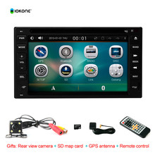 Car DVD Player autoradio car audio system head unit built-in GPS for universal cars IOKONE design rotating user interface
