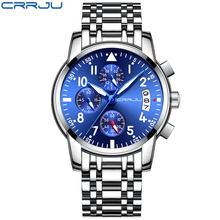 CRRJU хронограф брендовые Модные мужские синие многофункциональные часы с циферблатом для мужчин Роскошные серебряные наручные часы с ремеш...(Китай)