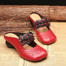 Женские шлепанцы в этническом стиле GKTINOO, винтажные Шлепанцы из натуральной кожи с мягкой подошвой, сандалии цветы, для лета, 2020(Китай)