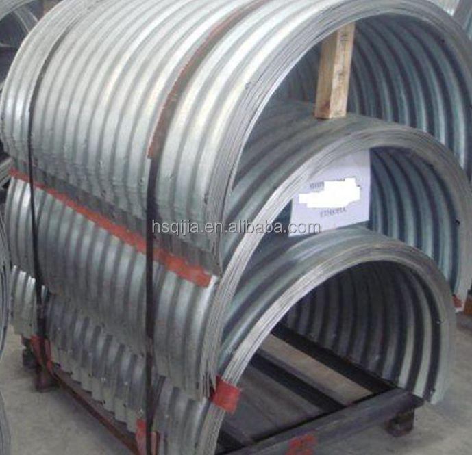 Corrugated Metal Drain Pipe