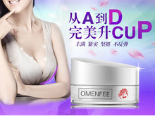 Women breast cream