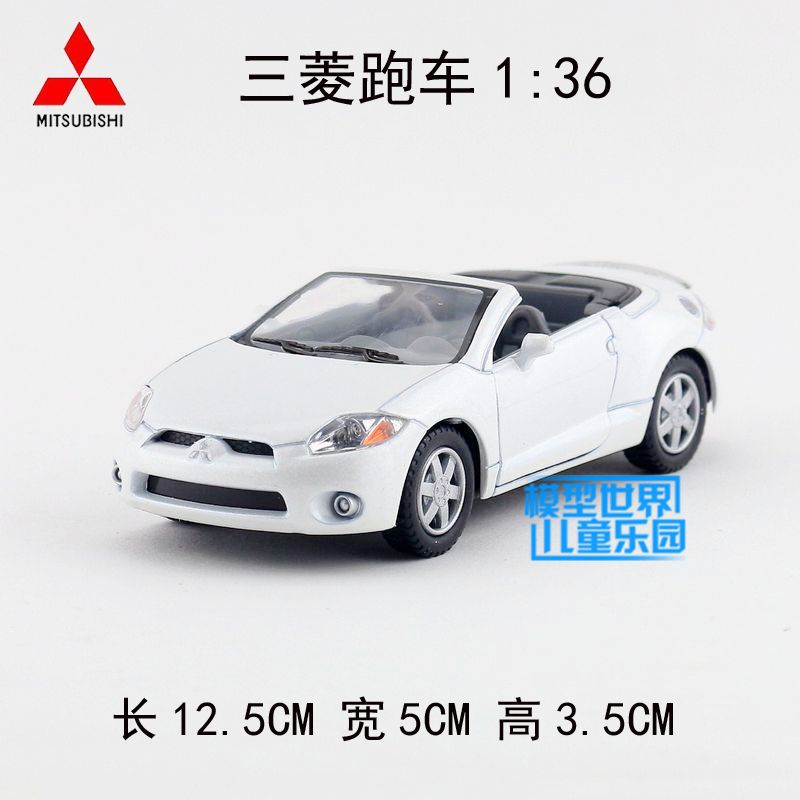mini jeux voitures promotion achetez des mini jeux voitures promotionnels sur. Black Bedroom Furniture Sets. Home Design Ideas