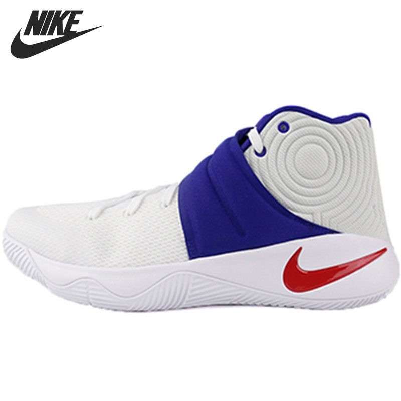 4199c68b9e95df ... Best Nike Basketball Shoes 2016  The Top 10 ...