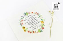 Free Shipping 4cm 10m Wide Beautiful Flower Washi Tape Box packing Adhesive Tape DIY Scrapbooking Sticker