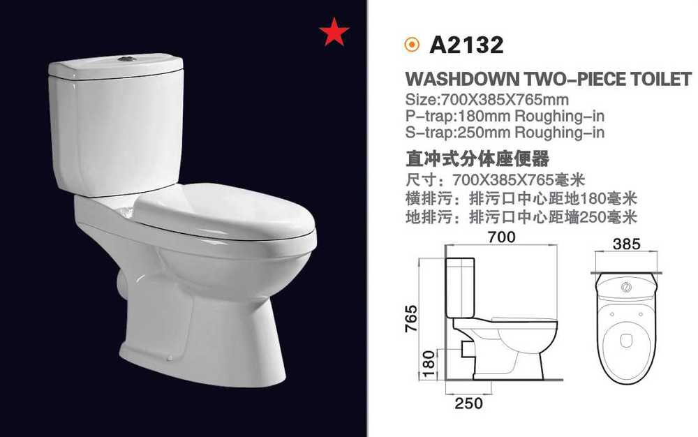Hs 7030 Ceramic Toilet Bowl Types Of Water Closet Toilet