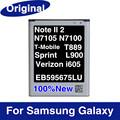 EB595675LU Original Phone Battery For Samsung Galaxy Note 2 II Note2 LTE N7100 N7105 T Mobile