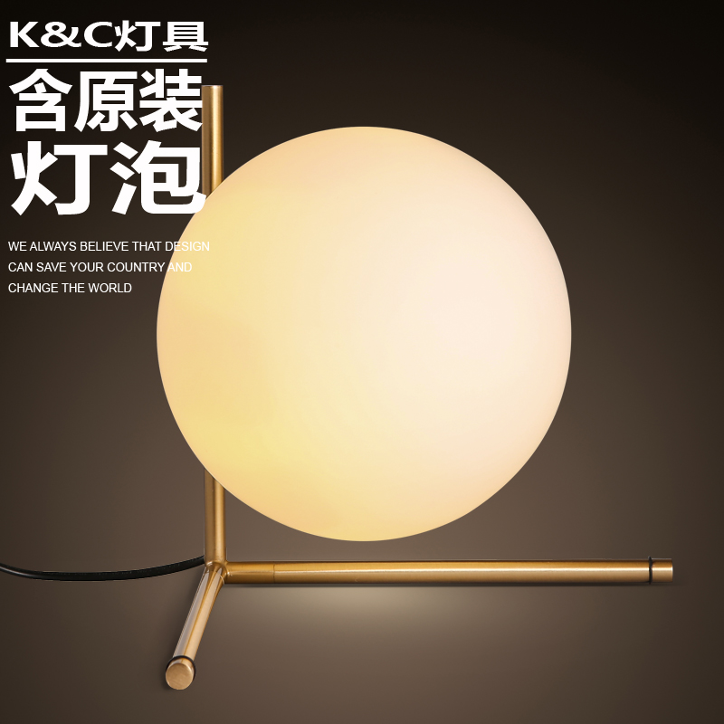 KC lighting lamp ball modern minimalist Scandinavian fashion Home Furnishing bedroom bedside lamp glass iron decorative lamp