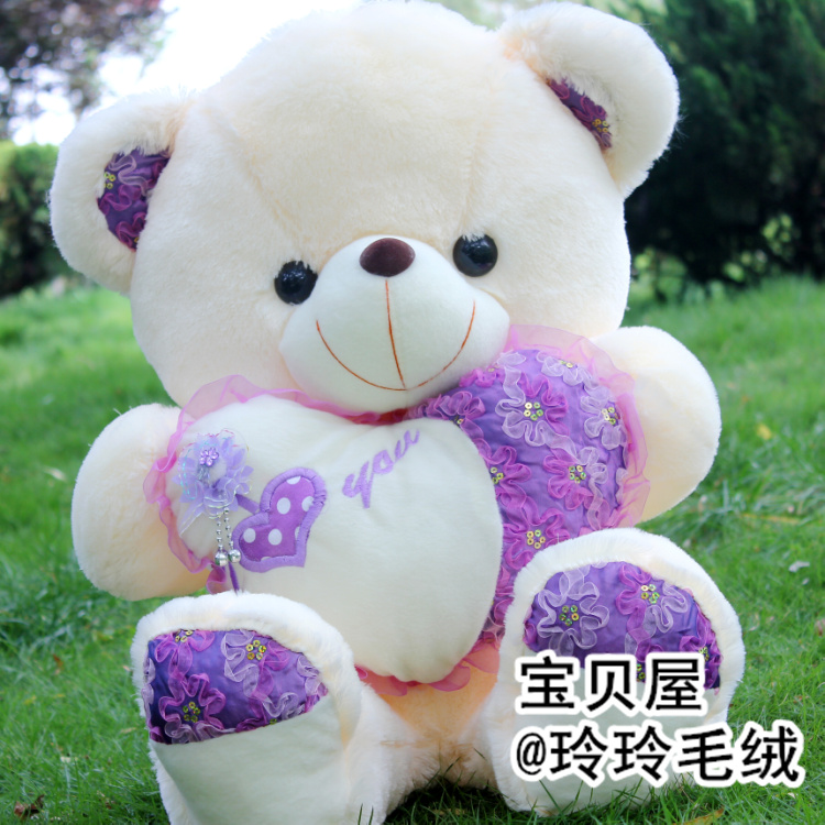 pink teddy bear huged ...
