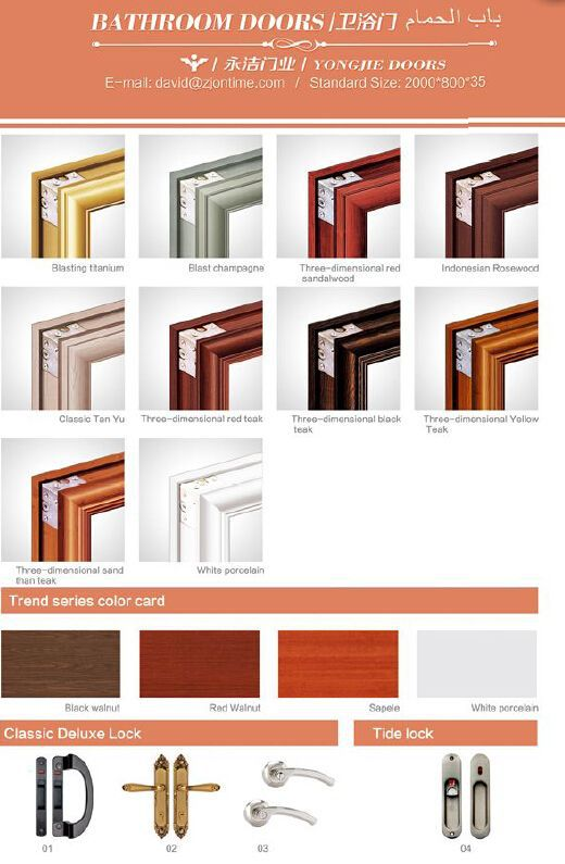 Christmas Decorated Door Picture Pvc Sheet For Bathroom