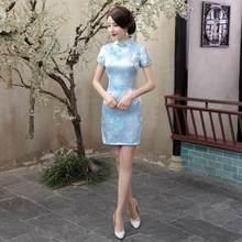 Новинка 2020, красное китайское женское традиционное платье, шелковое атласное платье Ципао, мини сексуальное свадебное платье с цветами, раз...(Китай)