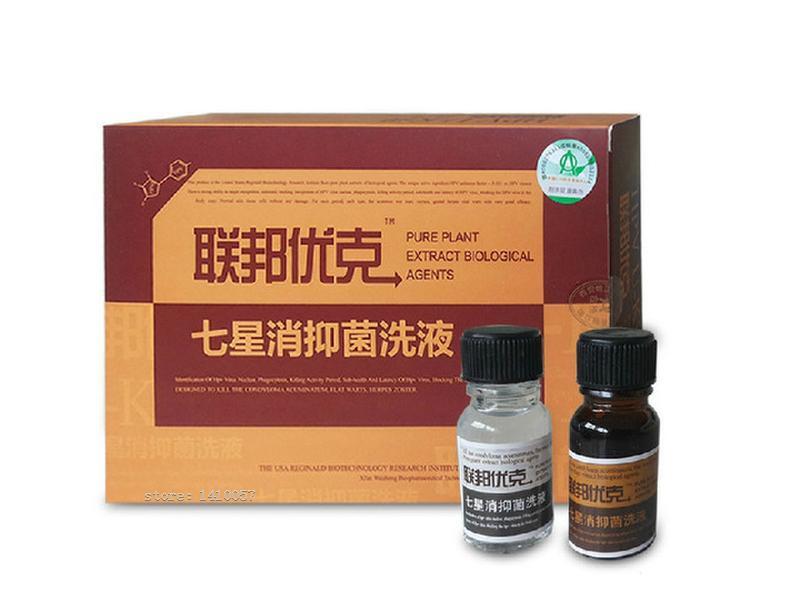 Горячая распродажа 1 компл. ясно генитальные бородавки удаление кондиломы генитальные бородавки лечение китайской травяной медиц
