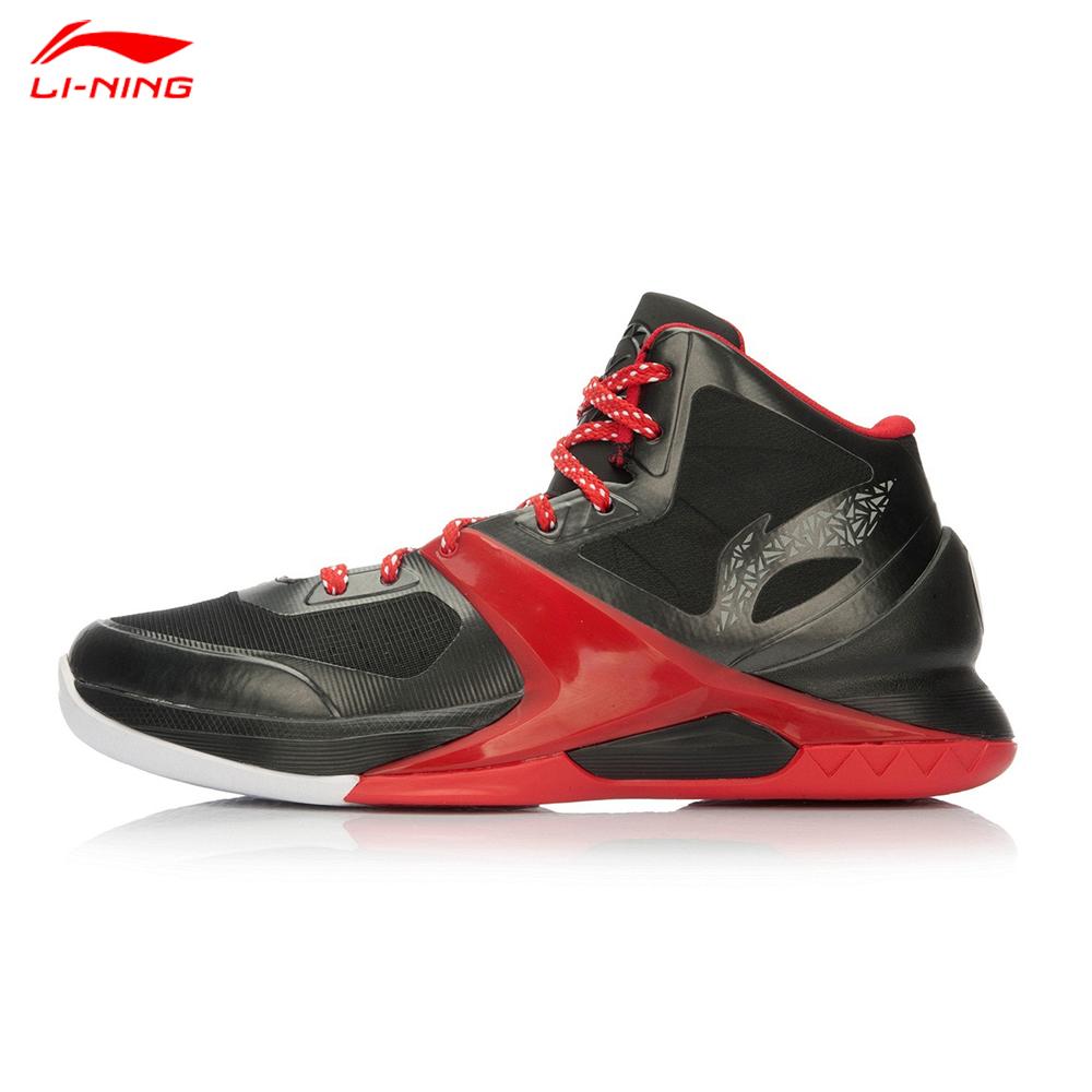Wade Li Ning Basketball Shoes