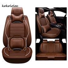 Чехол для автомобильного сиденья kokoleee для ford focus 2 3/2009/2010/2011/2012/2013/2014/2015/2016/2017/2018(Китай)