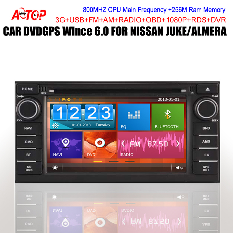 mise a jour gps nissan qashqai gratuit mise a jour carte gps nissan connect 2014 mise a jour. Black Bedroom Furniture Sets. Home Design Ideas