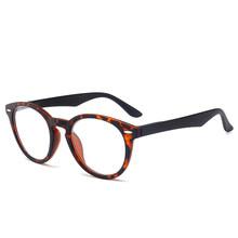 Zilead урлтра-светильник, леопардовые очки для чтения, прозрачные линзы, очки для дальнозоркости, очки для дальнозоркости для мужчин и женщин + ...(China)