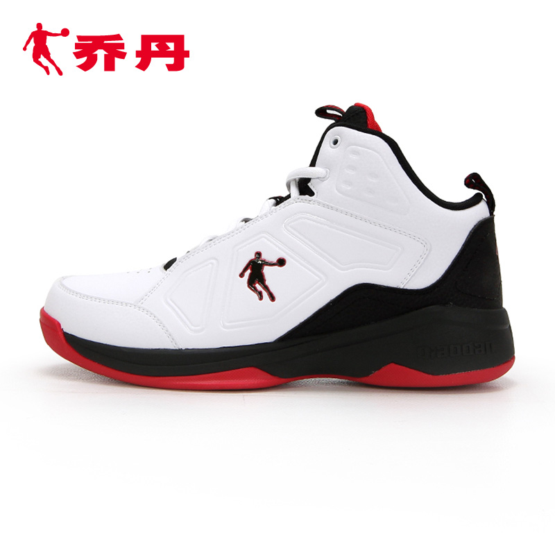 Men shoes jordan 20..40 athletic