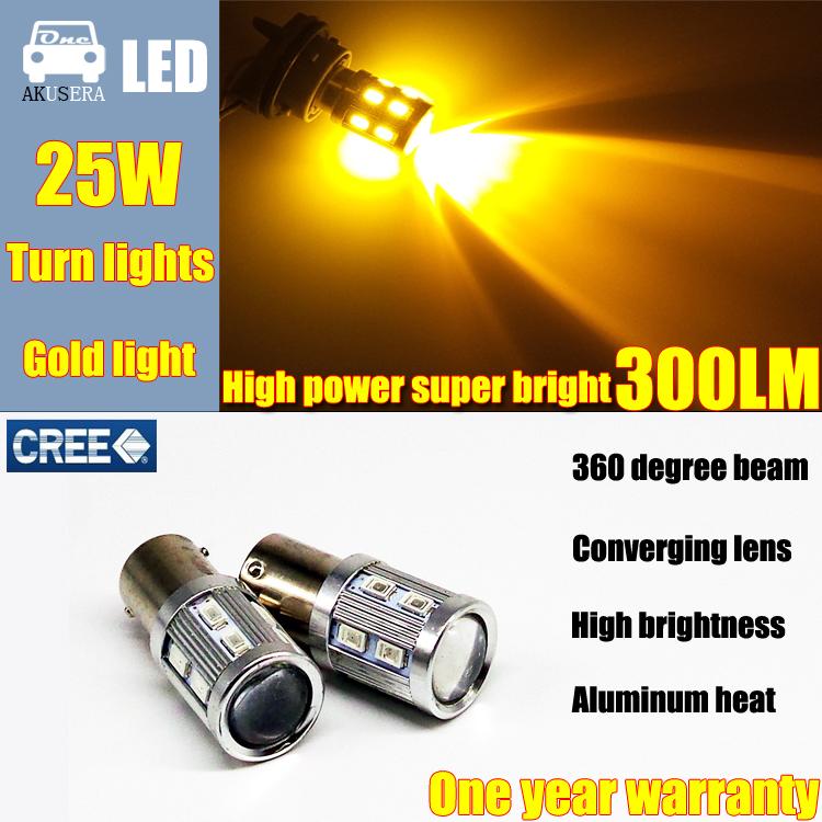 2 шт. 12 В из светодиодов 25 Вт включить свет S25 P21 BA15S 1156 PY21W BAU15S высокой мощности высокой яркости желтое золото свет с объективом