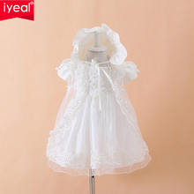 Baby Girls Christening Gown Dresses Hat Shawl Vestidos Infantis Princess Wedding Party Lace Dress for Newborn