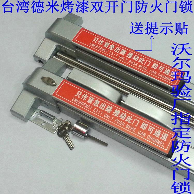 Popular Push Bar Lock Buy Cheap Push Bar Lock Lots From