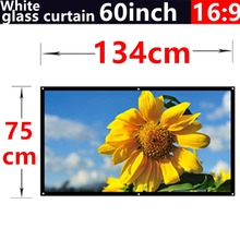 60Inch 16:9 White glass curtain Fabric Matte With 1.3 Gain Projector projection screen Wall Mounted Matt White for all projector
