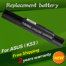 Laptop battery Pro4G X84S for ASUS K53 K53SD Series Pro4L U35JC U35JMB X84EB815HR-SL X54K K53E X54LB X54L K54 K84H P43