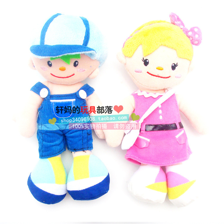 Carters Baby Toys 48