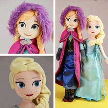 Clearance Sale 40CM Princess Elsa Anna Plush Toys New Princess Elsa plush Anna Plush Doll