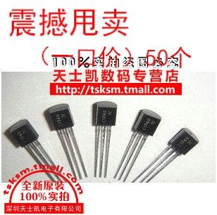 C547b transistor