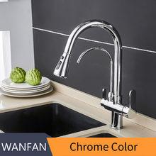 Смеситель для кухни torneira para cozinha de parede кран для кухонного фильтра для воды кран Три способа смеситель для раковины кухонный кран WF-0195(Китай)
