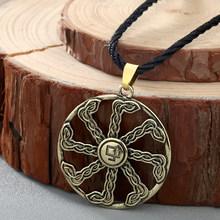 Винтажное ожерелье Cxwind с бантом в виде армян, с солнечной батареей(Китай)